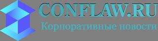 Сonflaw.ru